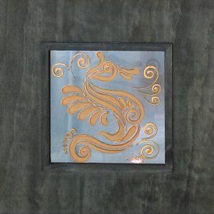 Art-deco-seahorse